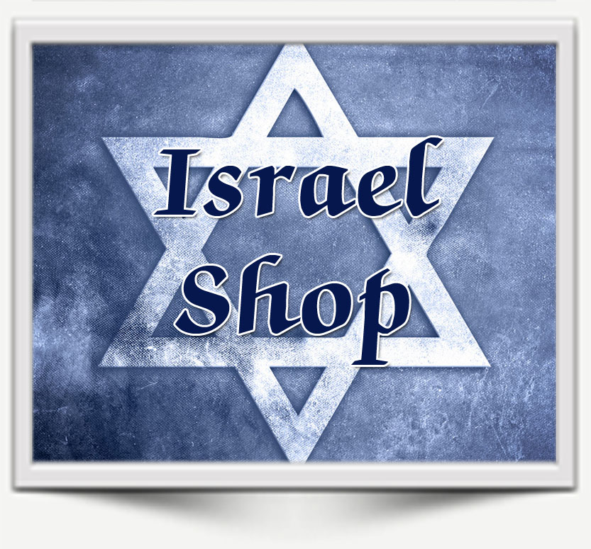 Online Shopping Israel