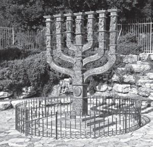 septemberimage , Messianic Jewish Teaching Online
