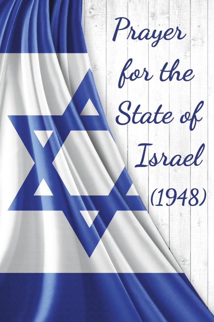 Prayer for Israel web pic , prayer for israel