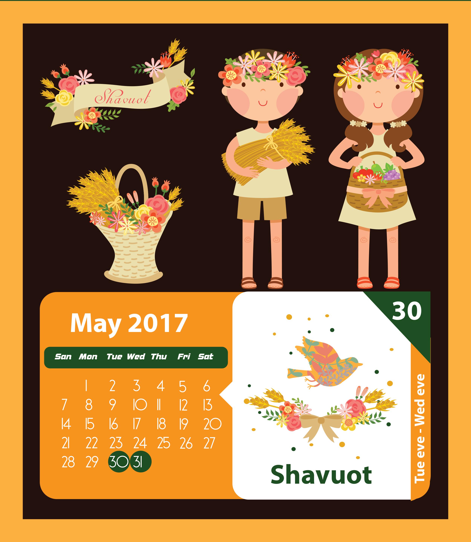 Shavuot-2017-Blast